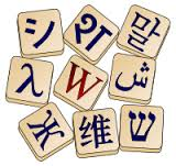 Traduire Wikipedia, une expérience contributive